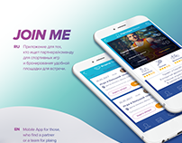 Mobile App | Join Me