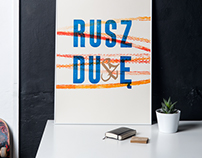 Move Your Soul / bicycle & letterpress / poster