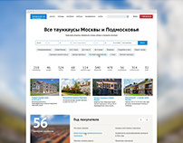townhouse.ru redesign
