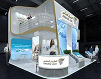 Oman Air Cargo