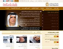 Govt Of Ras Al Khaimah Court