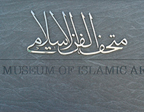Glass Exhibition - Museum of Islamic Art