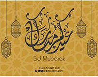 Eid Mubaruk GIF | MEHRAT