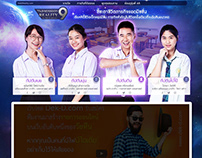 Admission Reality 9