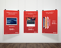 Poster design for Premium Reseller