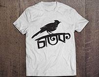 T-shirt Brand Logo (Chatok)