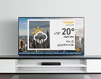 Al Jazeera Arabic Channel Rebranding