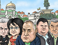 Beat the Bulgarian politicians - Game art