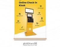 Online Check-in Kiosk