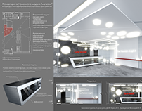 """Artemide"" showroom design project"