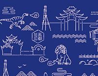 自贡盐文化主题形象设计
