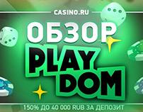 Playdom