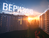 Verisino - Reklamny Rolik - 01