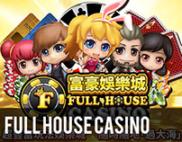 Full House Casino (Mobile Game)