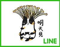 Cat Farm|Line sticker design