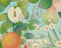 gift voucher / Seasons Flavours / 四時芳味