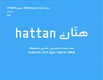 RTL-Hattan Type خط هتّان