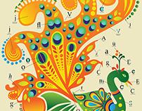 Typographic Anatomy | Poster