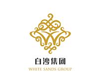 White Sands Casino 白沙集团