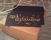 Elvish Mae Govannen Labels