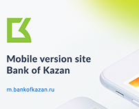 Mobile version site Bank of Kazan