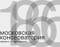 Visual Identity for the Moscow Conservatory