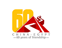 60 Years of friendship with China