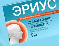 «Aerius» — Rebranding and Packaging Design Concept