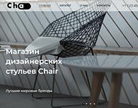 CHA CHAIR - Авторские и трендовые стулья под заказ