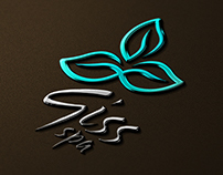 Giss Spa Logo Design