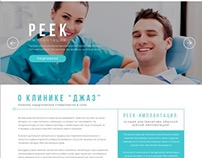 Jazz dental clinic (WP site redesign)