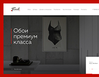 Tivoli: redesign website