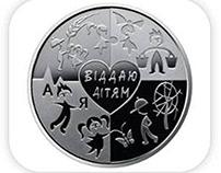 """монета """"Василь Сухомлинський""""/coins design"""