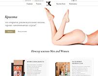 shugaring web-design