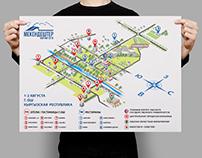 """Карта г. Ош - Форум """"МЕКЕНДЕШТЕР-2016"""""""