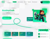 Разработка макета для DestinyCraft