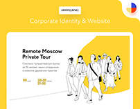 Remote Moscow Corporate Identity & Website