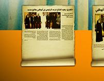 Mashreq Bank - Poster