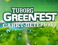 Tuborg Greenfest 2012