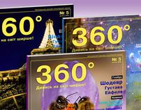 360° Magazine