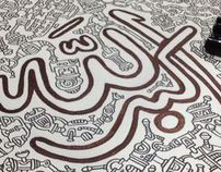 doodle+jawi