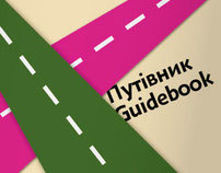 Kharkiv's Guidebook