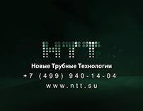 3D visualization of NTT Pipe Technologies