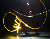 Identité(s) - Compagnie Cortex  Light calligraphy