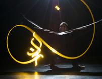 Identité(s) - Compagnie Cortex  Light calligraphy
