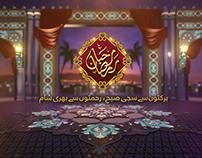 MARHABA RAMZAN IDENT hum Sitaray