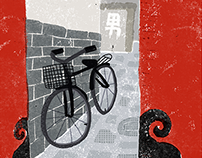 Beijing Hutong - Woodcut illustrations and postcards