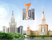 Seven High Agency Web Site