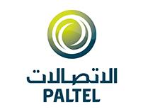 Paltel logo Retouch