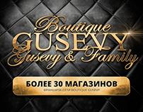 Boutique GUSEVY Brand design
